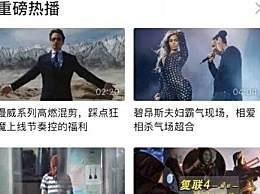 人人视频总部基地落户重庆