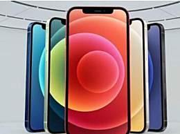 iPhone12预售发售时间