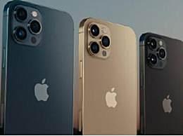 iPhone12售价是多少