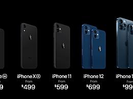 iPhone12来了!苹果股价反跌