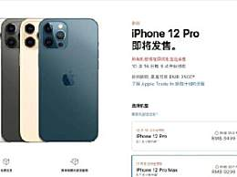 iPhone12是高通基带还是因特尔基带?iPhone12信号会变好吗?