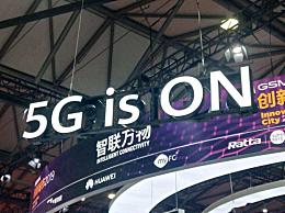 中国广电将发行5G192号段