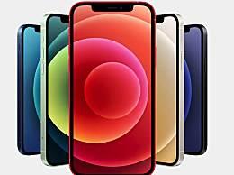 iPhone 12上市时间