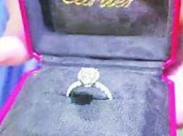 捡到10万元钻戒以为是道具