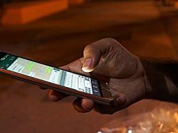 手机丢失9小时损失上万元