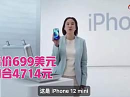 iPhone12mini是单卡
