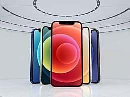 iPhone12四款新机对比