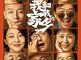 中国电影票房超北美成全球第一