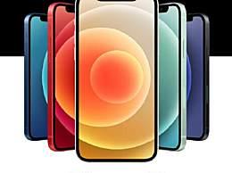 新iPhone关注度创9年新低