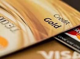 全国近41%成年人从银行贷过款 全国人均拥有8.06个银行账户