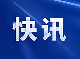 国家能源局副局长刘宝华被查