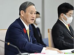 日本首相向靖国神社献祭品