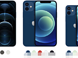 iPhone12开售官网崩溃
