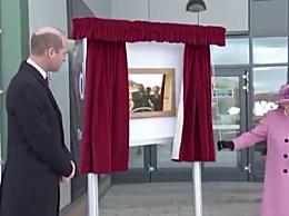 英女王时隔7个月后首次参加公开活动