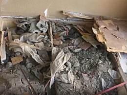 睡了5年的床下拆出千斤垃圾