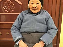 浙江最长寿老人清代出生113岁