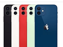 iPhone12首批货已售罄