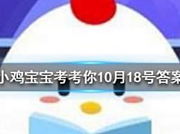 下列哪个是中国第一部动画片