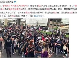 泰国曼谷再次爆发大规模抗议
