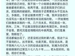 歌手王筝曝丈夫出轨长达4年