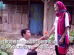 印尼19岁少夫软禁74岁妻子防出轨
