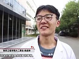 制药学院男生自制唇膏送女友