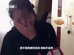 专访大连女童遇害案受害者母亲