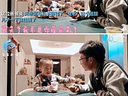 跟爸爸吃冰激凌聊到变老开始抹泪 这样的宝宝太暖了