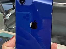 有一种蓝叫iphone12蓝什么梗什么意思