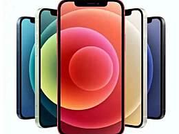 iPhone12中国预定量三天超15万部