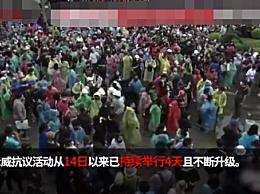 泰国民众手机点亮灯海和平抗议
