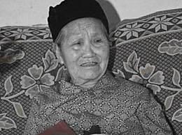 湖南第一寿星去世