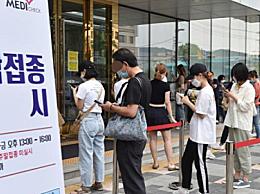 韩国发生第3例接种流感疫苗死亡病例