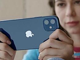 iPhone12蓝色翻车