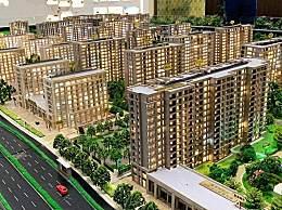 全国平均新房价格进入万元时代 全国房价涨幅有望趋稳