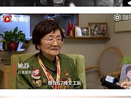 90岁老兵说想替牺牲战友看看家人