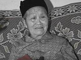 湖南第一寿星去世享年127岁