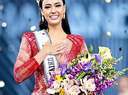 环球小姐泰国区冠军