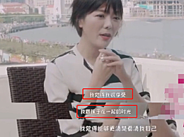 汪涵妻子杨乐乐曝隐退原因
