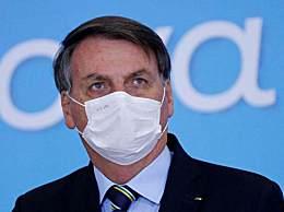 巴西总统:不购买中国疫苗