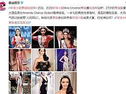 """环球小姐泰国区冠军 被赞""""人间芭比""""气质出众"""