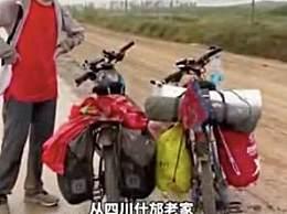 19岁小伙骑行2300公里上大学