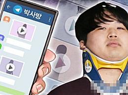 韩国检方要求判N号房赵主彬无期徒刑