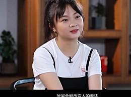 林妙可回应奥运会假唱争议