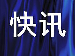 美将6家中国媒体为外交使团