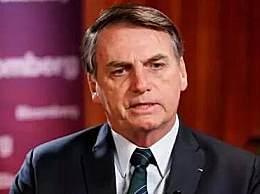 巴西总统不同意买中国疫苗 巴西一直是全球疫情最严重的国家之一