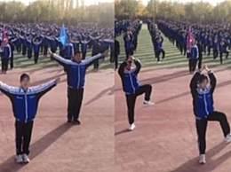 中学生课间操跳起敦煌舞