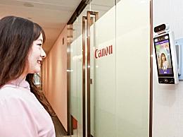 佳能中国发布笑脸考勤门禁系统