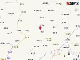 四川北川连发3次地震