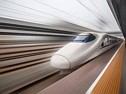 京沪高铁将实行浮动票价